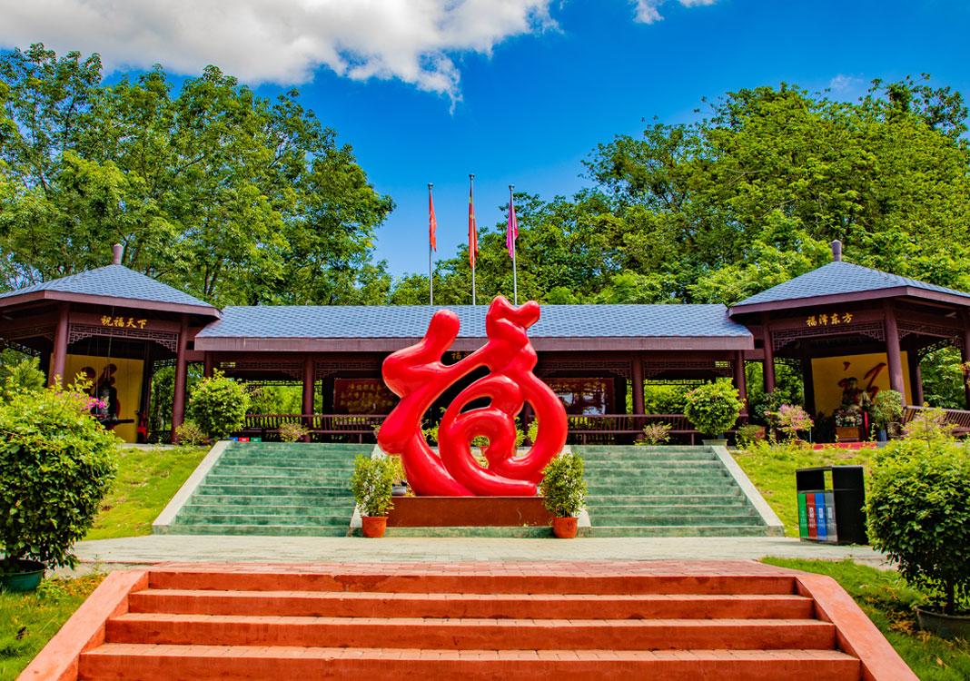 莲花山文化景区获评4A级景区